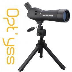 longue vue vector Liberty 20-60x60